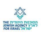 הסוכנות-היהודית.jpg