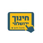 חינוך ירושלמי