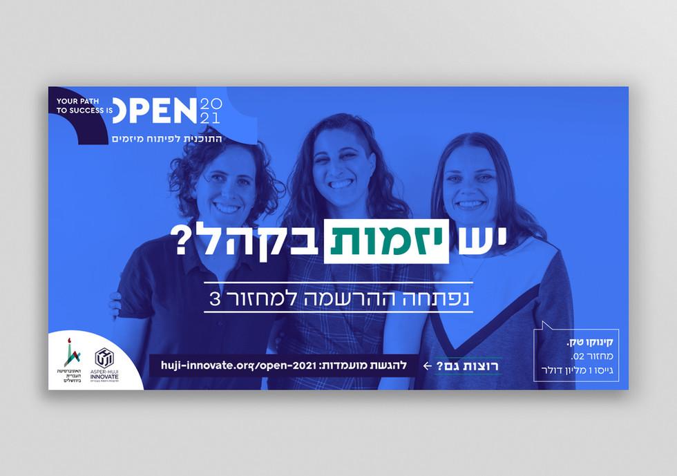 open פוסט יזמות