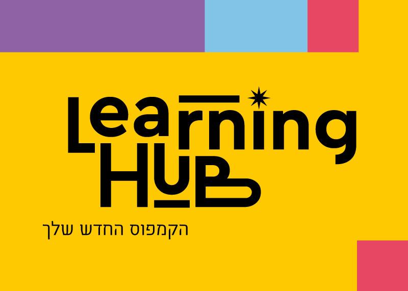 learning-logo.jpg