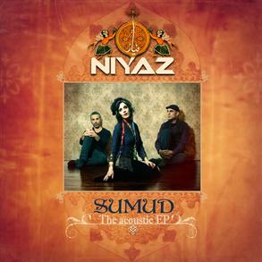 Sumud Acoustic EP