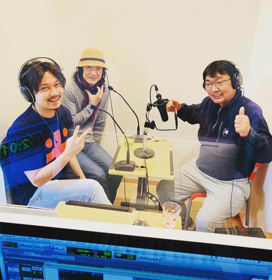 ゲスト: ミュージシャン 星野裕矢さん&蠣崎弘さん