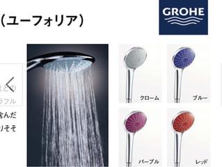Newシャワーヘッド
