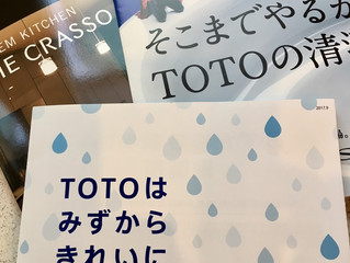 TOTOきれい除菌水
