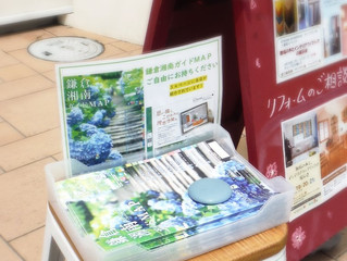 <湘南鎌倉ガイドMAP> 当店でも配布しています