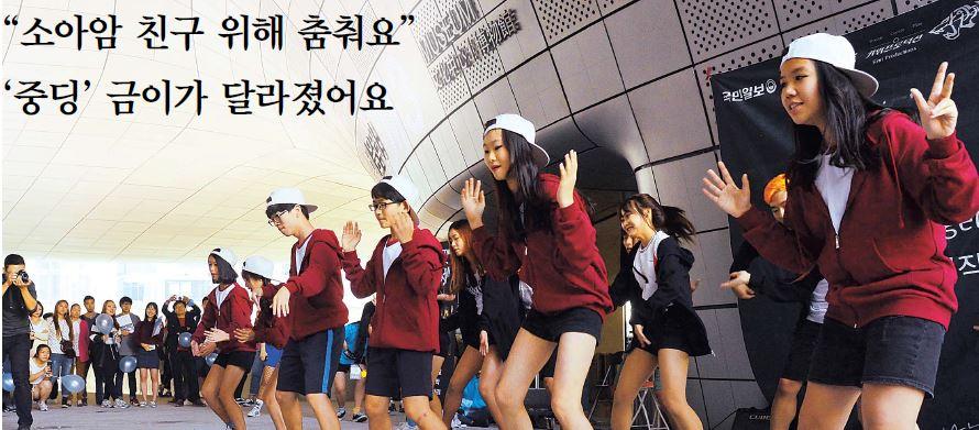 국민일보(2015.10.28)