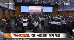 MBC(2015.11.6)