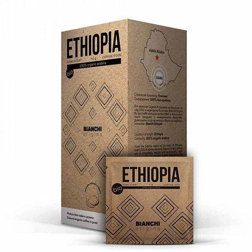 Bianchi Origins Ethiopia