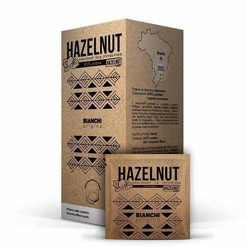 Bianchi Origins Hazelnut
