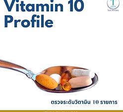 vitamin 10.png