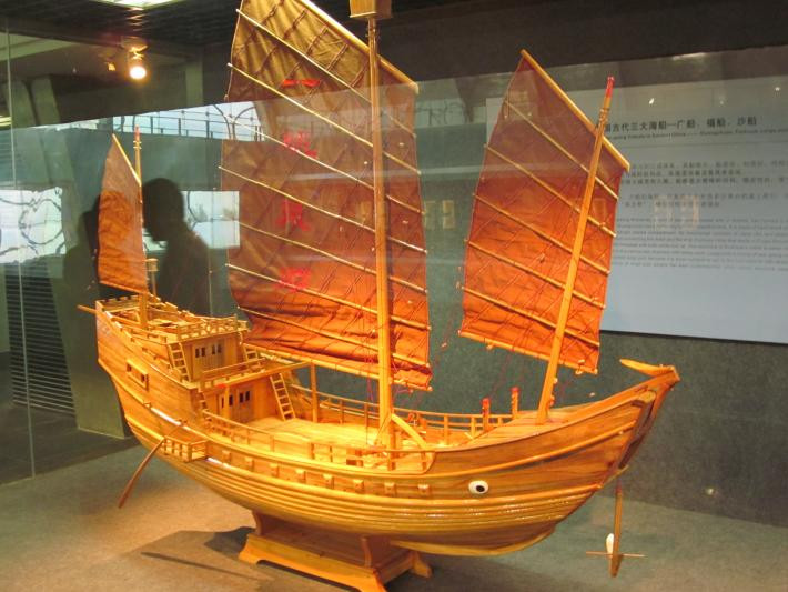 This ship design began the Song Dynasty and continued well into the Qing Dynasty, changing very little. Military vessels in Ming had fortified high fighting platforms.