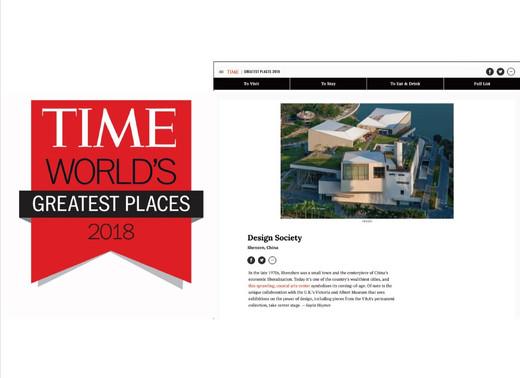 "2018 Design Society listedamong Time Magazine World Top 100 of ""Greatest Places"" Design Society listedamong Time Magazine World Top 100 of ""Greatest Places"" 2018  Design Society listedamong Time Magazine World Top 100 of ""Greatest Places"""