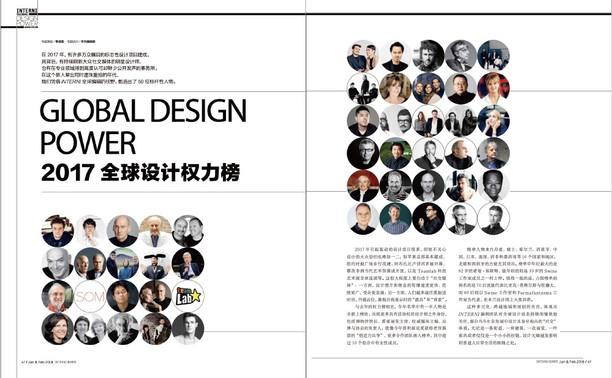Listed in Top 50 Global Design Power 2017, 2018, 2019, 2020 Interni Magazine.