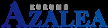 久留米アザレアチームロゴ