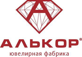 Алькор ювелирная фабрика