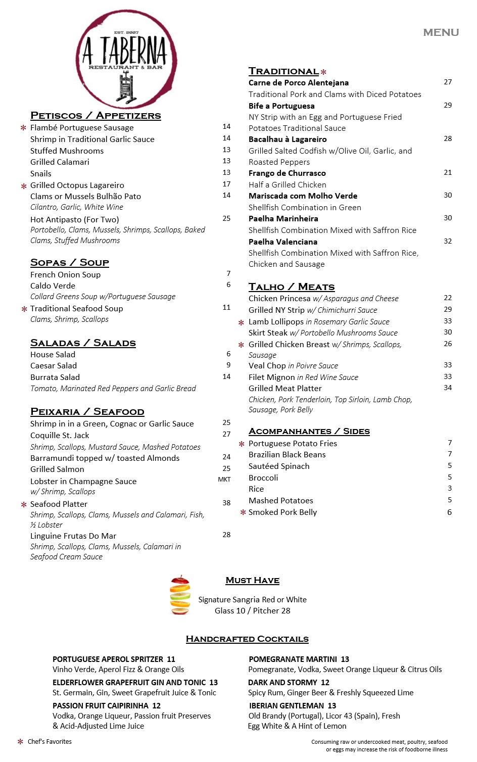 menu for website 3.1.21.jpg