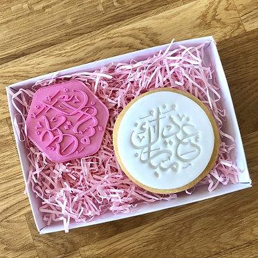 Eid Mubarak Callygraphy