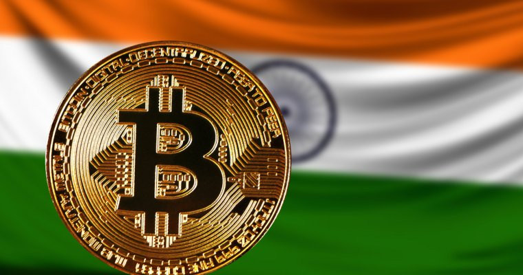 Bitcoin Ban India