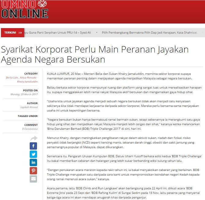 Syarikat Korporat Perlu Main Peranan Jayakan Agenda Negara Bersukan- Umno Online