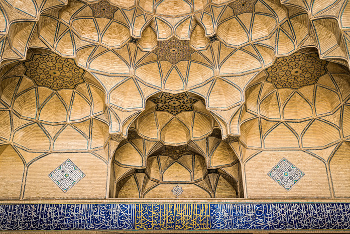 Friday Mosque, Esfahan