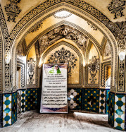 Inside bath house, Kashan