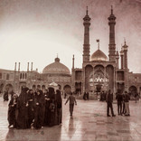 Fatima Masumeh Mosque, Qom