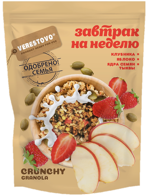Verestovo Granola Crunches with Strawberries, Apple and Pumpkin Seeds
