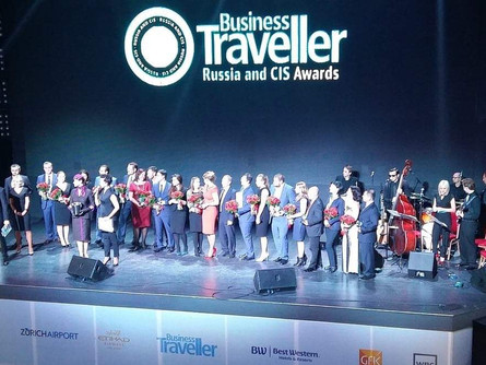 Вручение премии BUSINESS TRAVELLER RUSSIA AND CIS AWARDS, Известия Холл