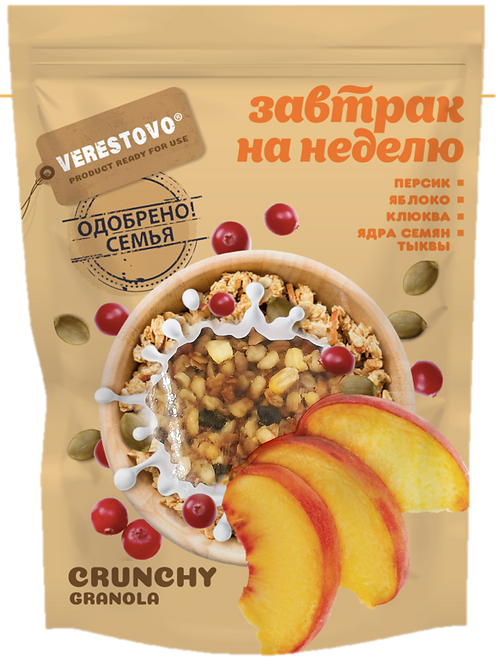 Crunchy Granola Verestovo with Peach, Cranberry and Pumpkin Seeds