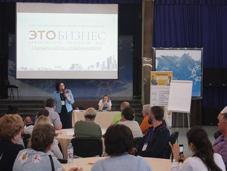 Тренинг «Как создать эффективную династию?» для Торгово-Промышленной Палаты Российской Федерации