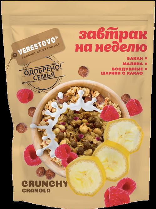 Кранчи Гранола Verestovo с Малиной, Бананом и Воздушными Шоколадными Шариками
