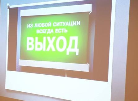 Региональная программа «Владельческая преемственность в бизнесе»