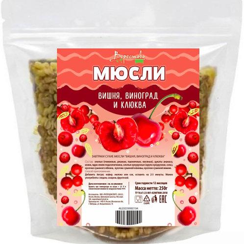 "Dry breakfasts of Muesli Verestovo ""Cherry, grapes and cranberries"""