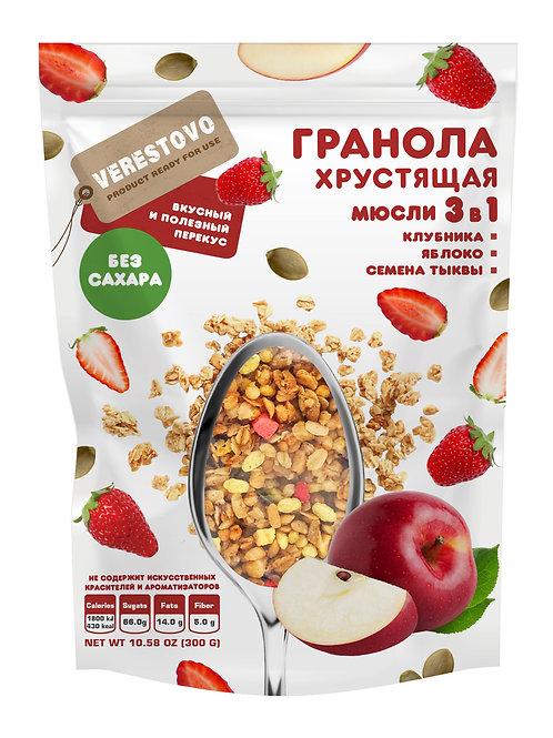 Хрустящая Гранола Verestovo БЕЗ САХАРА!!! с клубникой, яблоком и семенами тыквы