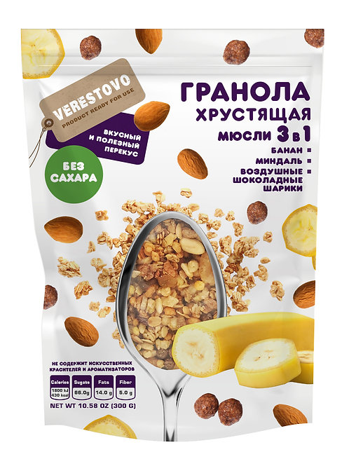 Crispy Granola Verestovo WITHOUT SUGAR !!! with with banana, almonds and chocolate balls