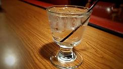 drink Peppy on the Rocks 16-9.JPG