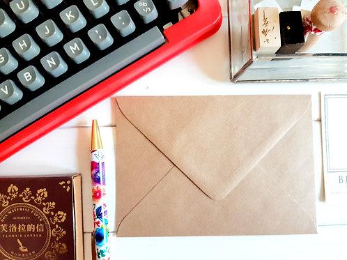 A6 Brown Ribbed Kraft envelopes - Set of 5 or 10
