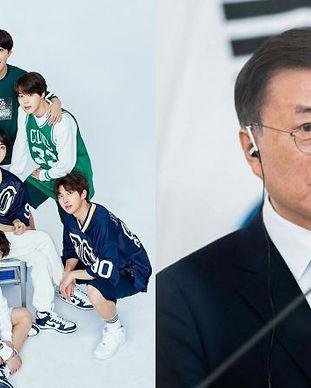 bts-moonjaein-southkorea-specialenvoy-2021-696x442.jpg