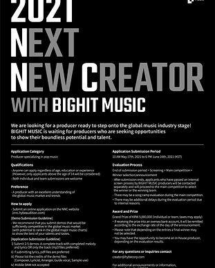 NCC_BIGHIT-MUSIC-ANNOUNCEMENT_ENG-648x91