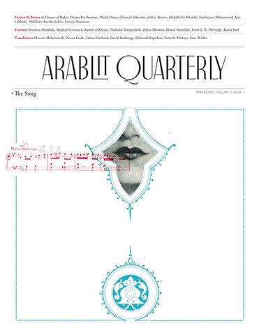 Arablit Quarterly Song 2021 Cover.jpg