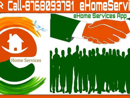 Indian eHome Services App All Problem 1 Solution