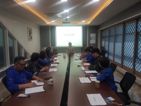 N농업회사법인 임직원 코칭교육