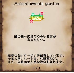 Animal sweets garden
