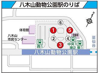 yagiyamadoubutukouen_h3004.jpg