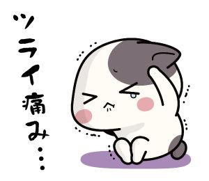 仙台の女性専門整体 ツライ痛み