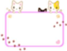 sozai_image_13404.jpg