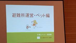 日本防災士会 大阪府支部 南河内ブロック第2回総会
