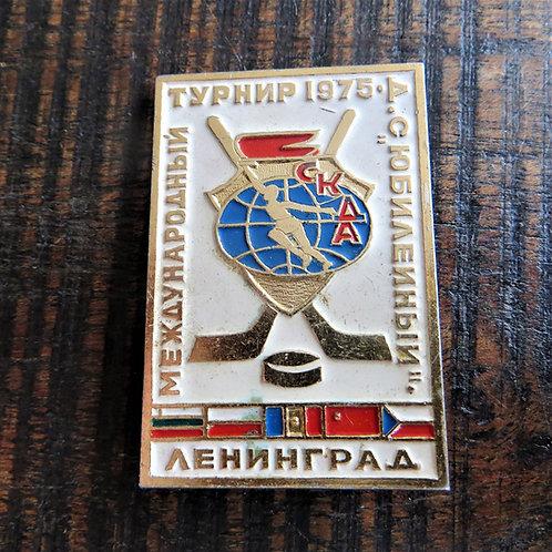 Pin Soviet Russia Sports 1975 Soviet Ice Hockey Cup
