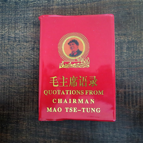 Red Book Chinese & English 1996