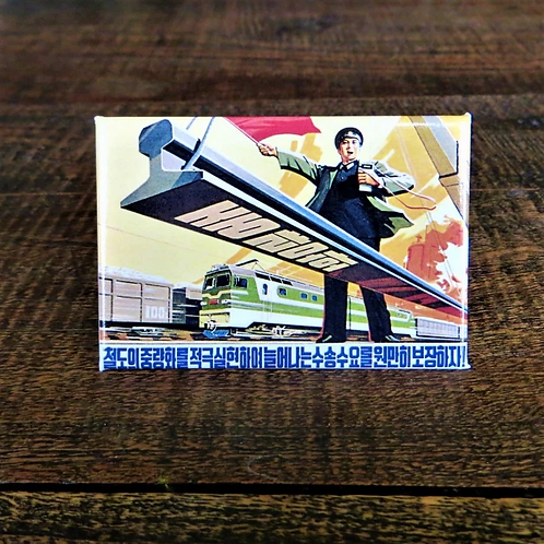 North Korea Fridge Magnet